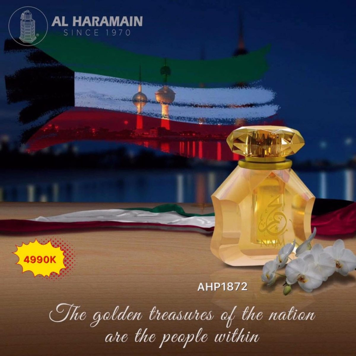 Al Haramain Najm Gold 18ml - MSP: AHP1872